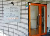 藤村歯科医院