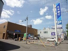 北洋銀行 石山通支店の画像1