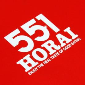 551蓬莱 難波駅店の画像1