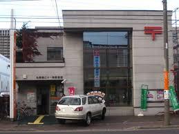 札幌南二十七条郵便局の画像1