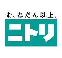 ニトリ 心斎橋アメリカ村店の画像1