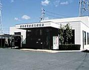 浜松いわた信用金庫 久能支店