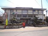 宇治田原町役場