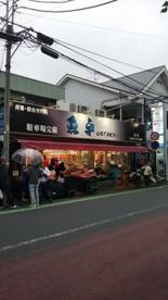 魚卓 本店の画像1