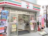 セブン‐イレブン さいたま円阿弥7丁目店