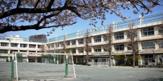 世田谷区立経堂小学校
