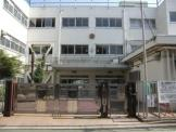 世田谷区立駒繋小学校