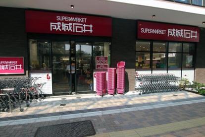 成城石井 池尻大橋店の画像1