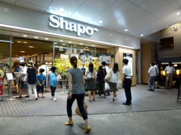 シャポー本八幡店の画像1