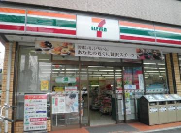 セブンイレブン市川本八幡駅南口店の画像1
