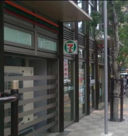 セブンイレブン市川八幡3丁目店の画像1