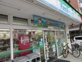 ファミリーマートさいたま鈴谷四丁目店