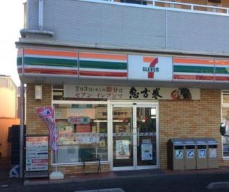 セブンイレブン市川平田1丁目店の画像1
