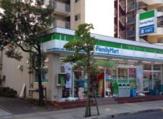 ファミリーマート本八幡駅南口店