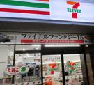 セブン‐イレブン さいたま大栄橋西店