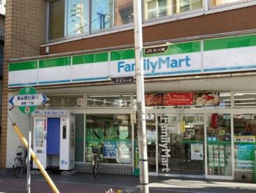 ファミリーマート市川真間店の画像1