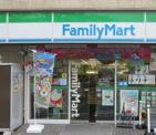 ファミリーマートさいたま大成町一丁目店