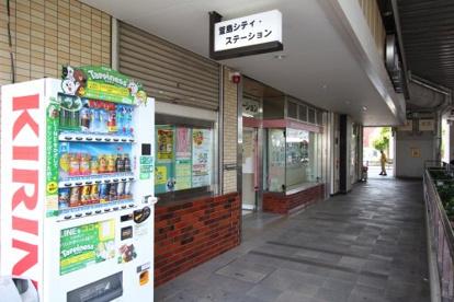 萱島シティステーションの画像1