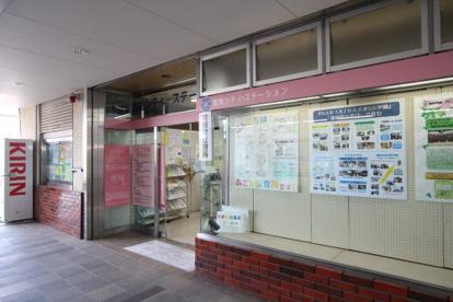 萱島シティステーションの画像2