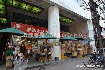 まるえい新宿店の画像1