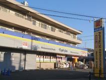 マツモトキヨシ市川東菅野店