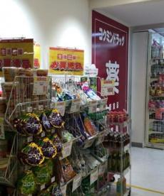 コクミン市川駅店の画像1