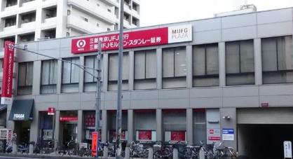 三菱UFJ銀行市川支店の画像1