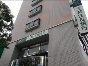 三井住友銀行江戸川支店の画像1