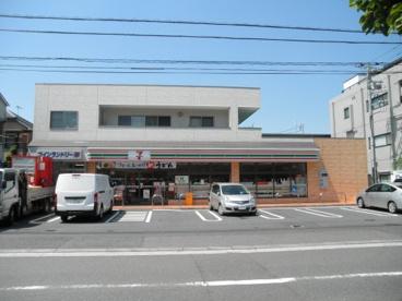 セブンイレブン川崎田島町店の画像1