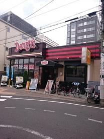 デニーズ・西八王子駅前店の画像1