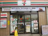 セブンイレブン さいたま田島4丁目店