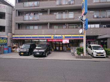 ミニストップ・西八王子南口店の画像1