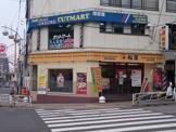 松屋・西八王子店