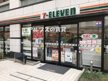 セブン‐イレブン 横浜元浜町3丁目店の画像1