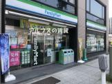 ファミリーマート桜木町弁天橋店