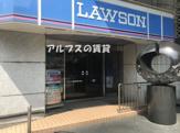 ローソン 横浜本町四丁目店