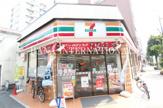 セブン-イレブン台東下谷3丁目店