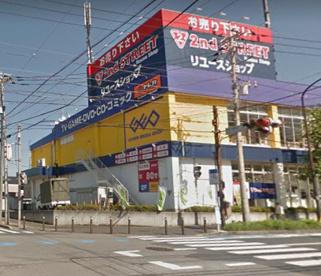 GEOおゆみ野店の画像1