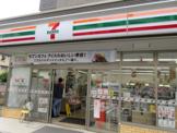セブン-イレブン川口芝西2丁目店