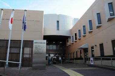 習志野市東部保健福祉センターの画像1