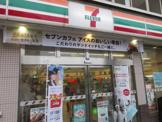 セブン-イレブン三郷谷口店