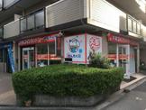 コインランドリーせんたく館 桜川店