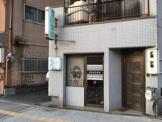 豊田歯科医院