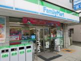 ファミリーマート 北越谷四丁目店