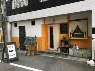 家飯cafe ありんこ屋の画像1