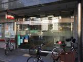 尼崎信用金庫 大国町支店
