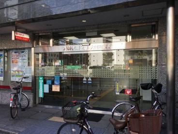 尼崎信用金庫 大国町支店の画像1