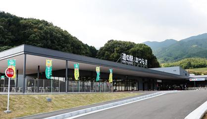 道の駅 かつらぎの画像1