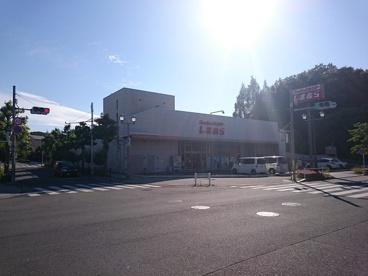 しまむら・城山手店の画像1