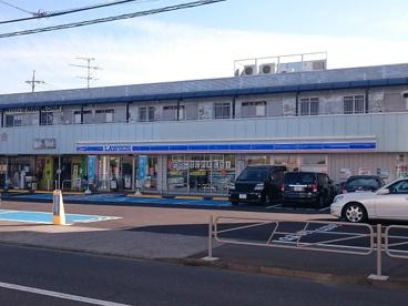 ローソン・長房町店の画像1